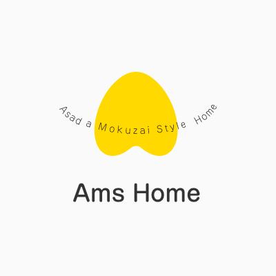 アムスホームのブログ